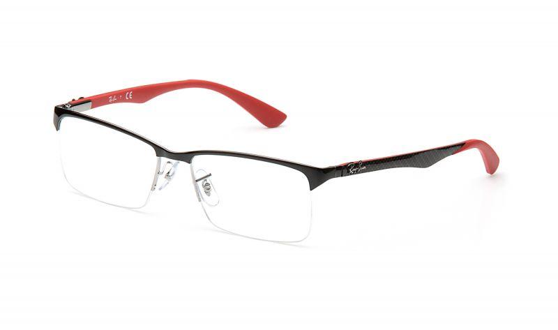 Dioptrické brýle Ray Ban 8411  1d5032211e6